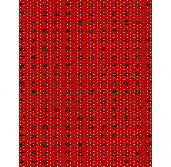 Decopatch-Papier,30x39cm, Motiv Nr. 556